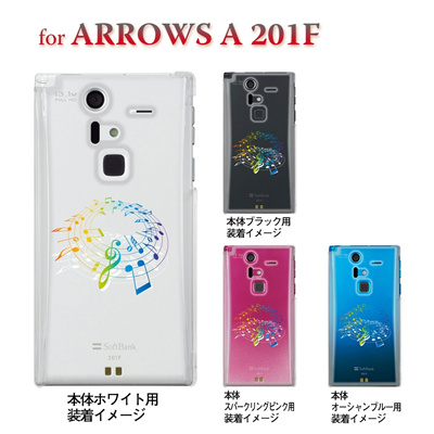 【ARROWS ケース】【201F】【Soft Bank】【カバー】【スマホケース】【クリアケース】【ミュージック】【音符】 09-201f-mu0005の画像
