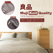 【Local Seller】 100% Cotton Knitted Bedsheet  set (Quilt Cover / Pillow case / Fitted Sheet)