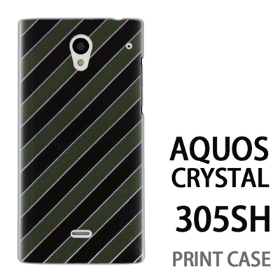 AQUOS CRYSTAL 305SH 用『No3 抹茶ストライプ』特殊印刷ケース【 aquos crystal 305sh アクオス クリスタル アクオスクリスタル softbank ケース プリント カバー スマホケース スマホカバー 】の画像