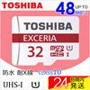 microSDカード マイクロSD microSDHC 32GB Toshiba 東芝 UHS-I 超高速48MB/s パッケージ品