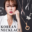 【High Quality】Korean Necklace✿Short Pendant/Double Layer✿Dainty✿Love✿Fashion Accessories/Jewelry