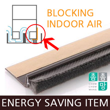 [TEXTOMA] Energy saving product / Air-conditioning cost saving item / Block worms and dust / Korea