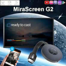 MiraScreen G2 Digital HD Media Streamer HDMI WiFi/Android Streaming Box Player/Andriod 6.0 TV Box