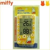 miffy(ミッフィー)デジタル温湿度計BS-039