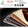 iPhone7 Plusケース★ iPhone 6/6 Plusケース ビックヒット★アイフォンケース特集実用的で可愛いケースがいっぱい★iphone6Plus けーす、スマホケース iphone5C ケース 最高鏡面バックプレート付き Samsung GALAXY S5 ケース GALAXY S6 ケース ギャラクシー