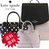 [ケイトスペード][Kate Spade]SUPER SALE~!大人気ショルダーバッグ /ハンドバッグ Collection~!