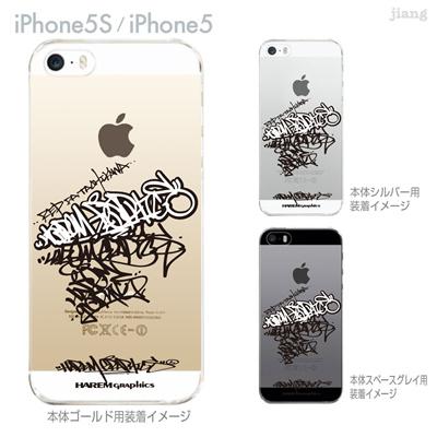 【iPhone5S】【iPhone5】【HAREM graphics】【iPhone5sケース】【カバー】【スマホケース】【クリアケース】 hgx-ip5s-040の画像