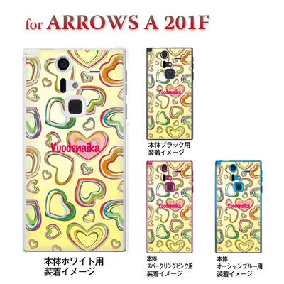 【ARROWS ケース】【201F】【Soft Bank】【カバー】【スマホケース】【クリアケース】【Vuodenaika】【フラワー】 21-201f-ne0004の画像