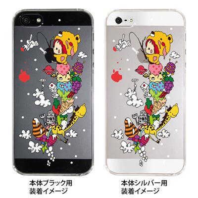 【iPhone5S】【iPhone5】【Little World】【iPhone5ケース】【カバー】【スマホケース】【クリアケース】【くまの子】 25-ip5-am0018 【10P01Sep13】の画像
