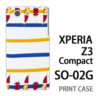 XPERIA Z3 Compact SO-02G 用『1217 サンタストライプ』特殊印刷ケース【 xperia z3 compact so-02g so02g SO02G xperiaz3 エクスペリア エクスペリアz3 コンパクト docomo ケース プリント カバー スマホケース スマホカバー】の画像