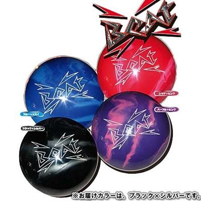 ハイ スポーツ(Hi-SP) ビート ブラック×シルバー P-147-3 【ボウリングボール ボーリング】の画像