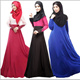 2015 New Arrivals! New Flare Chiffon Maxi Jubah Dresses Muslim Ladies Long Fashion Maxi Dress Muslimah