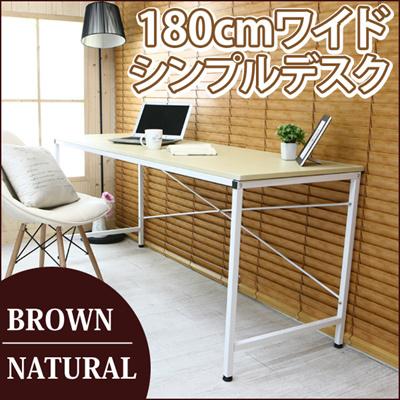 テーブル デスク シンプル 木目調 机 会議用テーブル 作業用テーブル m092577の画像