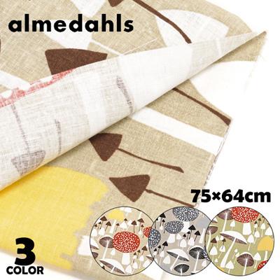 アルメダール 生地 布 almedahls 約75×64cm AM84659 おしゃれ かわいい 可愛い 雑貨 生活雑貨 通販 同梱不可の画像