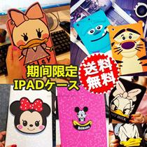 送料無料 ipad ケース ディズニー 可愛い漫画特集在庫限り限定 iPad air2対応ケースiPad2/3/4ケース ipad mini 1/2/3 ケース/iPad air case/ipad retina ケース レザーケース ipad air ケース/iPad mini case/ ipad mini4 タブレットケース カバータブレッドPCスリープ機能つきディズニー