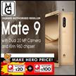 Huawei MATE 9 Smartphone / Local Set with 2 Years Prestige Warranty / 4GB RAM / 64GB ROM