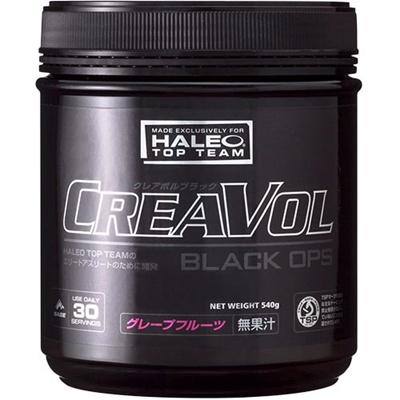 ハレオ(HALEO)クレアボルブラックOPS540gグレープフルーツ味0600254【クレアチンサプリメントパワー強化瞬発力強化約30回分】【筋力系】