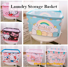 ♥ Hello Kitty Melody Foldable Laundry Basket ♥ Paper Storage Box/ Toy Organizer/ Baby Clothing Bag