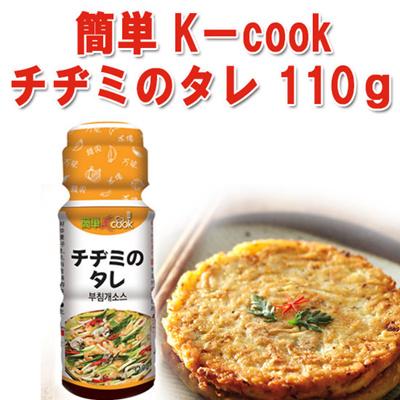 チヂミのたれ★大人気★*韓サイ*韓国食材★チヂミタレ★韓国定番料理「チヂミ」のタレです。