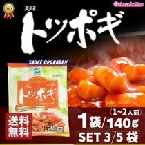 【現在出荷中♪】!Qoo10♪人気No.1!トッポギセット 日本再上陸!韓国と日本でおやつ人気No.1もう一度「Qoo10!No.1!」を目指し日本再上陸!コラボレーション記念。