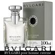 B-CAT ブルガリ BVLGARI エクストリーム プールオム EDT SP 100ml 【香水/メンズ】 オードトワレスプレー香水 フレグランス メンズ 201305