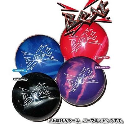 ハイ スポーツ(Hi-SP) ビート パープル×ピンク P-147-4 【ボウリングボール ボーリング】の画像