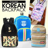 KOREAN BACKPACK - 9 MODELS