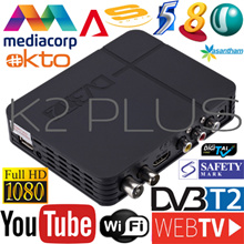 dvb t2 mediacorp digital receiver New K2 dvb-t2 hot sale SPRING  power adapter MSD7T01 HD DVB-T2