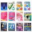 [Directly From Japan] ROHTO eye drop series / Lycee / Rohto Z! / Digi Eye / V Active / Lycee blanc / Shin V/ V11 / Vita 40α / cool 40α