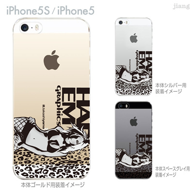 【iPhone5S】【iPhone5】【HAREM graphics】【iPhone5sケース】【カバー】【スマホケース】【クリアケース】 hgx-ip5s-050の画像