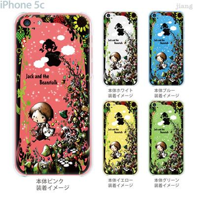 【iPhone5c】【iPhone5cケース】【iPhone5cカバー】【iPhone ケース】【スマホケース】【クリアケース】【Clear Arts】【イラスト】【アート】【Little World】【ジャックと豆の木】 25-ip5c-am0086の画像