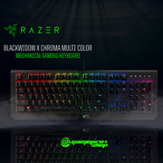 Razer BlackWidow X Chroma - Multi-color Mechanical Gaming Keyboard