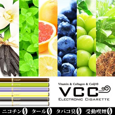 VCC 電子タバコ 水蒸気スティック ニ
