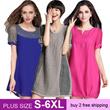 【Apr 16th update】S-6XL 2015 NEW PLUS SIZE FASHION LADY DRESS OL work dress SLIM DRESS top chiffon short SET