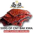 [Xishi] CNY TOP SELLING Bakkwa 肉干 (500g) Available in many Flavours.
