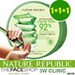 Bundle of 3 pieces ★ Soothing and Moisture Aloe Vera 92% Soothing Gel 1+1+1 Nature Republic 3W Clinic The Face Shop TheFaceShop NaturEssentials imselene Snail Mucus faceshop Comelyco 95%