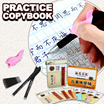 30 DAY FAST LEARNING!Chinese Character Practice Copybook/Commonly Used Traditional Chinese Characters Copybook/Study Chinese Language/Childrens Characters /Chinese Writing【M18】
