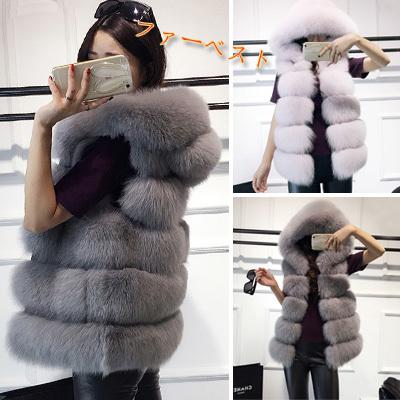 【Eva369】2017送料無料高品質/華やか♪暖かい厚いフード付きのベストのベストの模造キツネの毛皮のコートミンクのコートの特大の毛皮の長いセクション