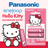 Genuine *LIMITED EDITION* HELLO KITTY ENELOOP 4 Pack AA AAA Panasonic Eneloop Pro 2550mAh 950mAh High Capacity Rechargeable Battery 2 Hour Fast Charger Tropical 8 Piece Pack Sanyo XX