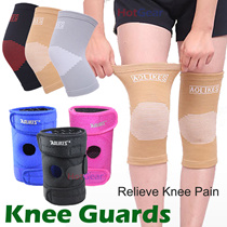 Knee Guards ◆ Sports Protector with Metal Support Premium Quality All Day Breathable Knees Cap SG