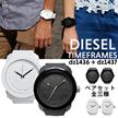 【ペア価格】ディーゼル 腕時計 diesel ペアウォッチ メンズ レディース ホワイト ブラック ラバーベルト dz1436 dz1437 白 黒