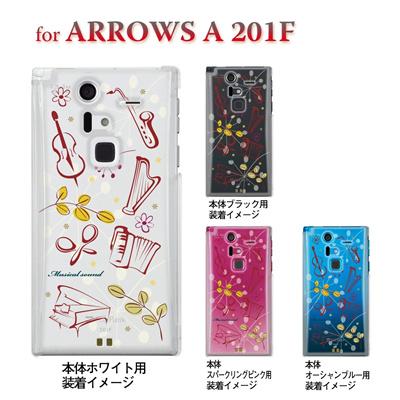【ARROWS ケース】【201F】【Soft Bank】【カバー】【スマホケース】【クリアケース】【ミュージック】【楽器】 09-201f-mu0015の画像