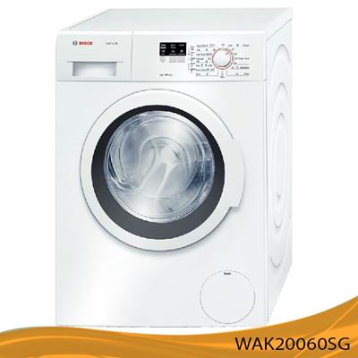 qoo10 bosch 7kg front load washing machine serie 4 maxx. Black Bedroom Furniture Sets. Home Design Ideas