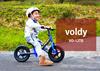 【楽天最安値】   VOLDY ヴォルディー 子供用自転車 12インチ トレーニーバイク 子ども用自転車  VO-12TB キッズバイク