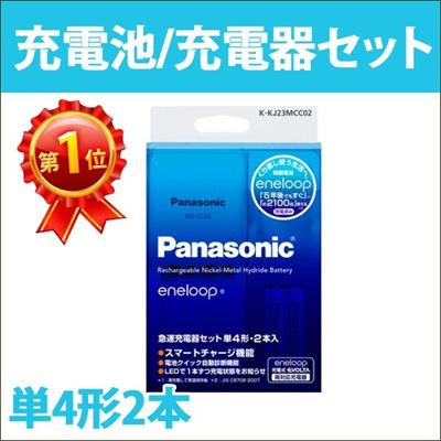 パナソニック 充電池/充電器セット 単4形 エネループ 2本付急速充電器セット eneloop Panasonic [ゆうメール配送][送料無料]の画像