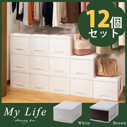 チェスト ケース ボックス 12個セット 収納ケース 収納ボックス 押入れ クローゼット ベッド下 寝室 リビング 洋服(代引不可)【送料無料】