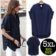 S~5XL 【送料無料】♥2015 S/S 高品質/肩プリーツ/ブラウス tshirts/ Blouse / short sleeves /officelook シャツ・ブラウス