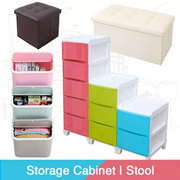 Home Storage Cabinet | Plastic Drawer | Leather Storage Stool | Ottoman | Storage Bench