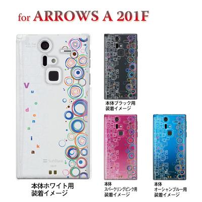 【ARROWS ケース】【201F】【Soft Bank】【カバー】【スマホケース】【クリアケース】【フラワー】【Vuodenaika】 21-201f-ne0010caの画像