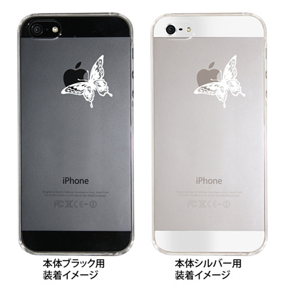 【iPhone5S】【iPhone5】【Clear Fashion】【iPhone5ケース】【カバー】【スマホケース】【クリアケース】【クリアーアーツ】【蝶】 ip5-22-fn0008の画像